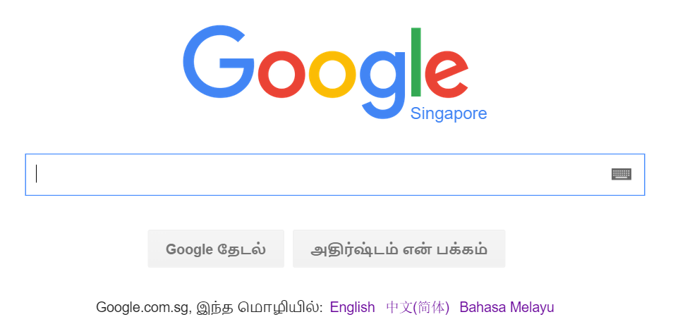 Google.com.sg home page search box with multiple language options
