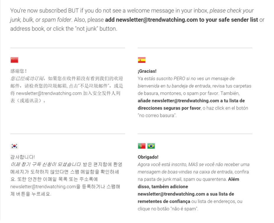 Trendwatching welcome email in multiple languages on the same page