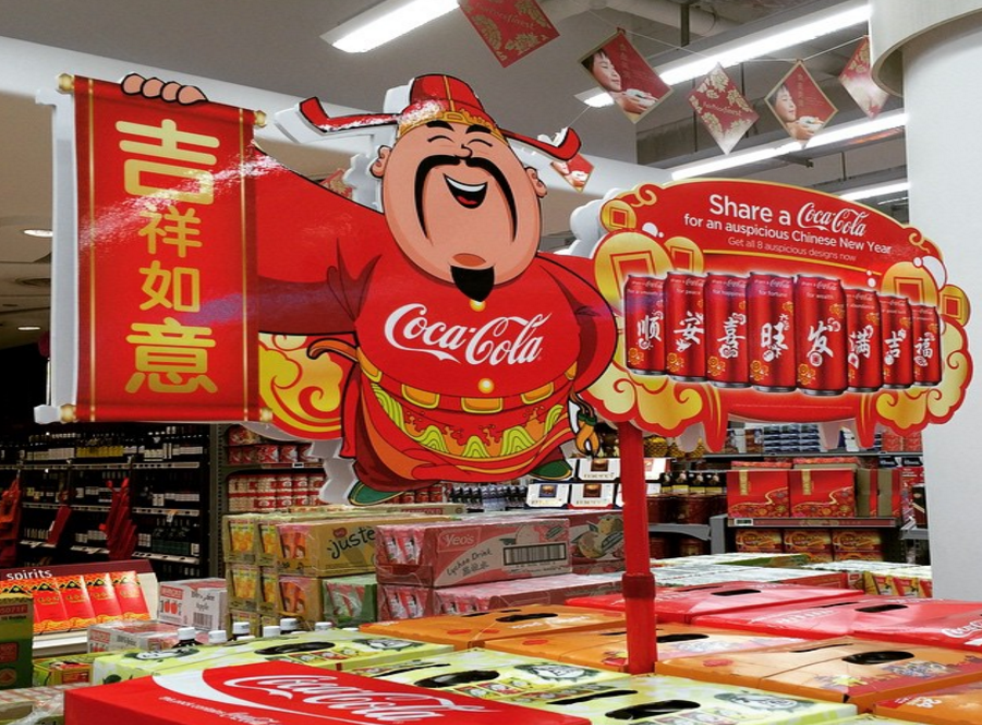 Coke Chinese New Year store display in Singapore